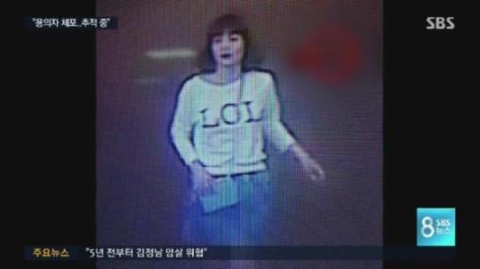 김정남 살해 사건 여성 용의자 /사진=방송캡쳐