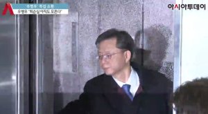 """야권, 우병우 전 수석 구속 촉구 """"박근혜·최순실의 해결사 역할 수행"""""""