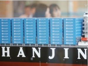 법원경매 나온 한진해운 배 5척…감정가 1000억원 넘을 듯