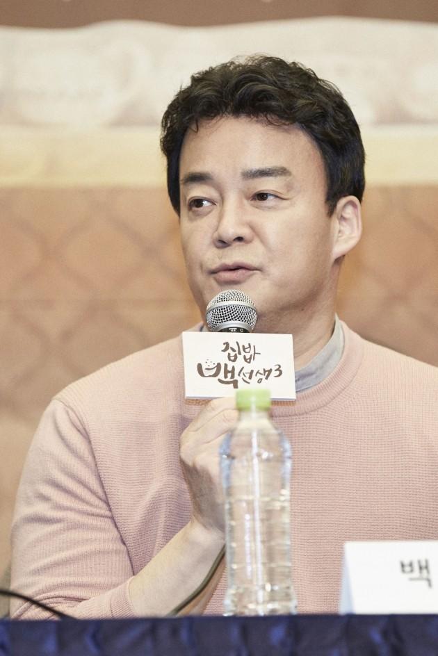 사진 = tvN 제공