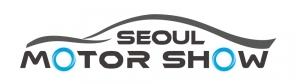 서울모터쇼, 24일부터 입장권 예매…사전 구매시 할인