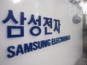 삼성전자, 10억원 이상 기부금 공개