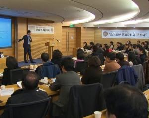 삼성증권, 내달 25일 부부은퇴학교 개최…'돈되는 연금투자전략' 배운다