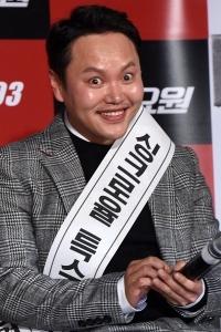 김민교, '익살스러운 사기꾼 표정'