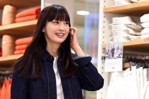 이나영, '눈부신 미소지으며 등장~'