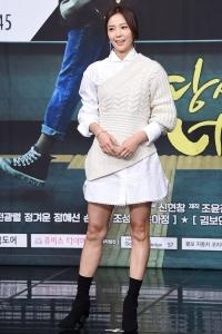 손태영, '아무나 소화하기 힘든 독특한 의상~'