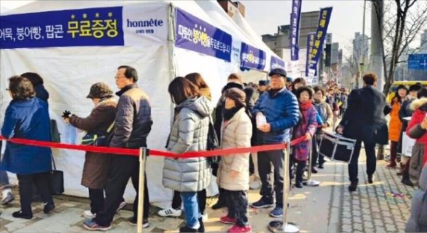 5일 평내호평역 오네뜨센트럴 모델하우스를 찾은 예비 청약자들이 입장을 기다리며 줄을 서 있다. 남해종합건설 제공