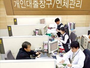 은행들, 잔금대출 심사 '기습 강화'…'돈줄' 막힌 입주자 분양권 포기 속출