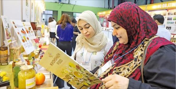 지난해 7월 열린 해외 바이어 초청 '할랄수출상담회'에서 무슬림 여성들이 제품 설명서를 보고 있다. 한경DB