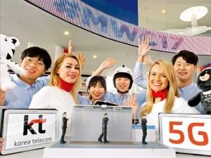 5G 바람 타고…IoT·미디어 콘텐츠 '기술 빅뱅'