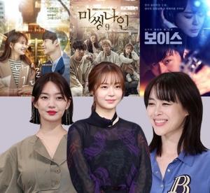 요즘 핫한 '드라마 속 여주인공' 신민아-백진희-이하나 스타일 분석