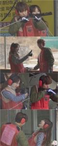 '우결' 공명, 매서운 눈빛으로 클레이 사격 도전...결과는?