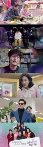 '아버지가 이상해', 2차 티저 공개...예사롭지 않은 주말극의 서막