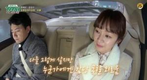 """""""떠밀려 한 결혼 감당하지 못했다""""…명세빈 '택시'에서 이혼 이유 밝혀"""