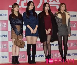 [TEN PHOTO]걸그룹 워너비 '아찔한 각선미 대결'