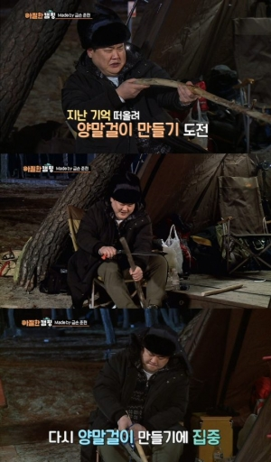 '아찔한 캠핑' 김준현, 멤버들 위해 양말 걸이 제작 '금손 등극'