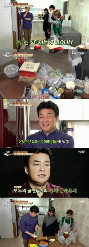 '집밥 백선생3', 요리하기 참 쉽쥬? 백종원표 냉장고를 부탁해(종합)
