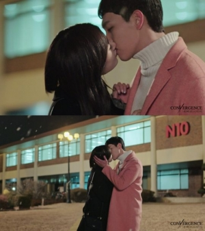 '109 별일 다 있네' 최태준-정채연, 달달한 키스로 마무리