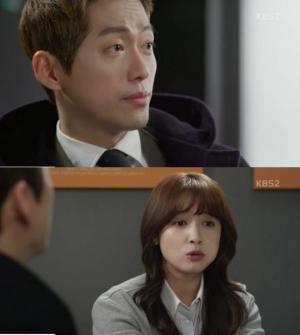 """'김과장' 남궁민, 남상미에 """"복수 마무리되면 일 관둘 것"""""""