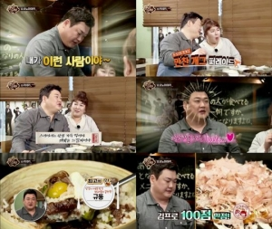 김준현, '먹고수'에게 인정받는 고수 중의 고수