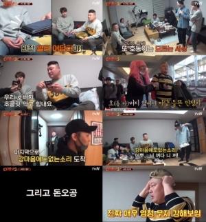 강호동, 알고 보니 '신서유기3' 속 캐릭터 부자