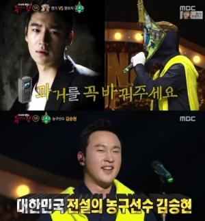 농구선수 김승현, 모두를 놀라게 한 '노래 실력'