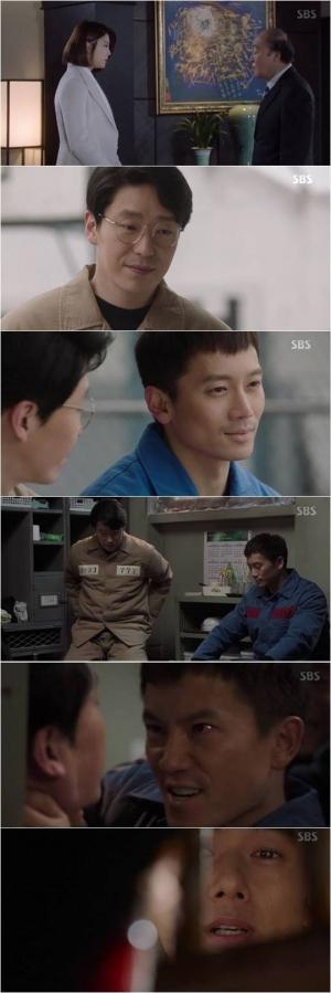 '피고인' 시청률 21.4% 기록… 월화극 1위