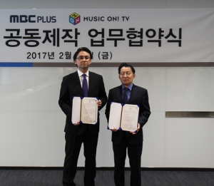 MBC플러스, 日 뮤직온! TV 협약 체결… '어느 멋진 날' 공동제작