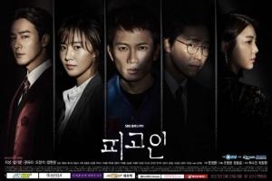"""'피고인' 측 """"2회 연장, 탄탄한 스토리로 보답할 것""""(공식입장)"""