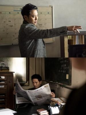 사랑꾼→사기꾼, '원라인' 진구의 반전 매력