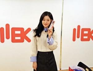 정채연, 청하 바통 이어받아 기부 캠페인 참여