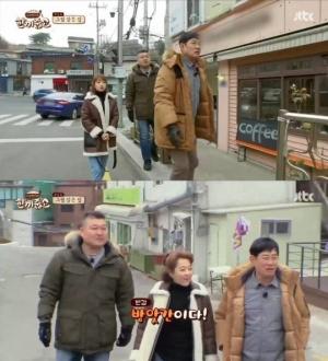 """'한끼' 강호동, 박보영에 """"프로는 들어도 못 들은 척해야 해"""""""