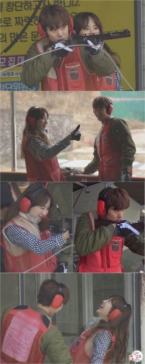 '우결' 공명-정혜성, 소원권 놓고 클레이 사격 도전