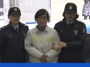 최순실 체포영장 집행(뉴스 화면 캡쳐)