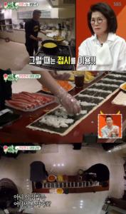 '미운우리새끼' 김건모, 5시간에 걸친 대왕김밥 만들기 도전