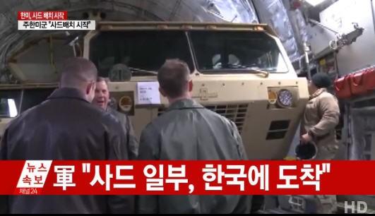 뉴스 화면 캡처