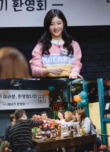 '인생술집' 정채연