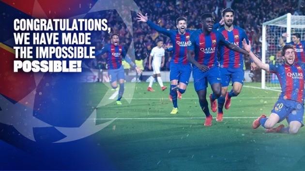 바르셀로나 페이스북
