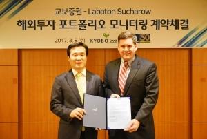 교보증권, 해외투자 기업 모니터링 서비스 계약