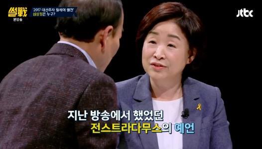 썰전 심상정 대표