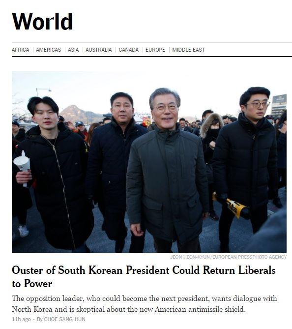 사진=뉴욕타임스