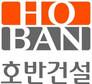 호반건설, 대전 도마·변동11구역 1500가구 짓는다