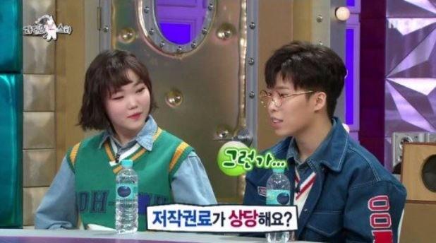 악동뮤지션 / MBC '라디오스타' 방송화면 캡처