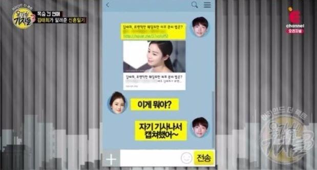 사진=E채널 '용감한 기자들' 방송화면 캡처