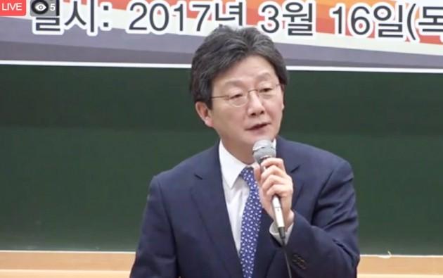 유승민 바른정당 대선후보 영상=신세원 기자