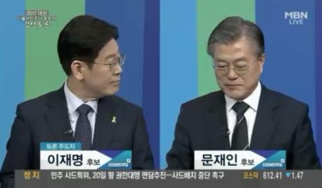 더불어민주당 TV 합동토론회