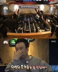 """'무한도전' 오버워치 처음 접한 박명수 """"인생의 즐거움을 찾았다"""""""