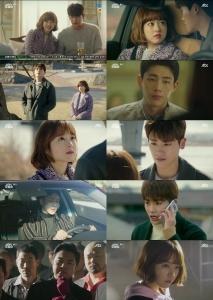 시청률 들어올린 박보영…'힘쎈여자 도봉순' 10% 신기록