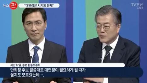 TV조선 뉴스 화면