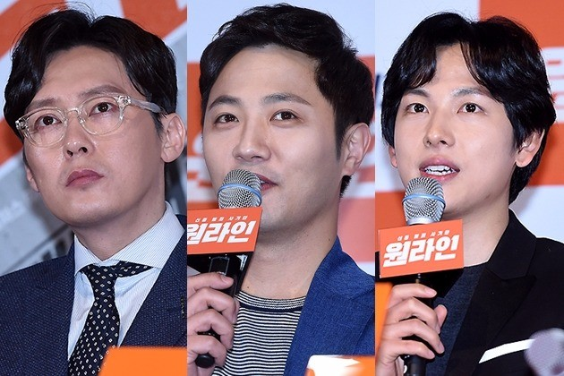 영화 '원라인', '임시완 진구 커플'의 흥미진진 작업 한탕(사진=변성현 한경닷컴 기자)